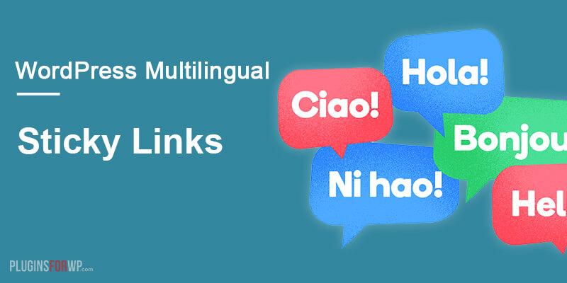 WPML Sticky Links